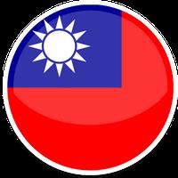 台湾の水事情